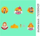 muslim travel logo   | Shutterstock .eps vector #715285429
