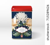 vector object. square tin... | Shutterstock .eps vector #715289626