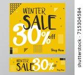 sale banner template design | Shutterstock .eps vector #715304584