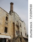 Small photo of The Isa Bey Mosque in Selcuk, Turkey