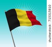 waving belgium flag. vector... | Shutterstock .eps vector #715315810