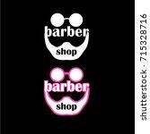 barber shop logo | Shutterstock .eps vector #715328716