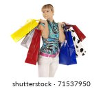 shopping woman smiling.... | Shutterstock . vector #71537950