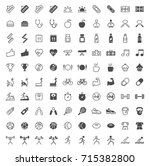 set of 100 fitness minimal and... | Shutterstock .eps vector #715382800
