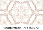 seamless pattern. snowflakes in ... | Shutterstock .eps vector #715458973