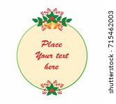 christmas round frame with the... | Shutterstock .eps vector #715462003