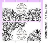 romantic invitation. wedding ... | Shutterstock . vector #715463440