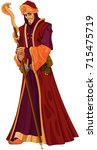 illustration of arabian nights...   Shutterstock .eps vector #715475719