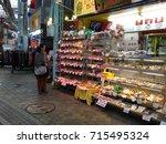 naha  okinawa  japan   2017  ... | Shutterstock . vector #715495324