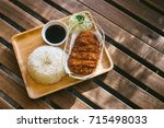 tonkatsu  japanese deep fried... | Shutterstock . vector #715498033
