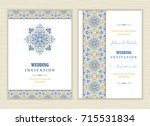 wedding invitation cards ... | Shutterstock .eps vector #715531834