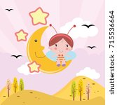 the little fairy climbed the... | Shutterstock .eps vector #715536664