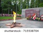 russia  kaluga region  obninsk... | Shutterstock . vector #715538704