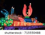 xiamen  china   feb 4  2014 ... | Shutterstock . vector #715550488