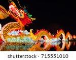 xiamen  china   feb 4  2014 ... | Shutterstock . vector #715551010