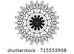 the circular monochromatic lace ... | Shutterstock .eps vector #715553908