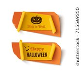 two orange and yellow ... | Shutterstock .eps vector #715569250