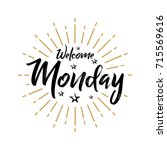 welcome monday   fireworks  ... | Shutterstock .eps vector #715569616