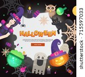 flat halloween icons with... | Shutterstock .eps vector #715597033