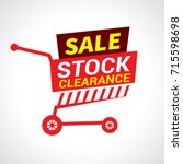 stock clearance banner  stock... | Shutterstock .eps vector #715598698