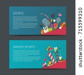 set of vector sport banners.... | Shutterstock .eps vector #715599310