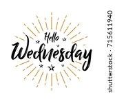 welcome wednesday   fireworks   ... | Shutterstock .eps vector #715611940