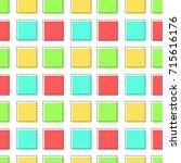 flat line square pattern vector  | Shutterstock .eps vector #715616176