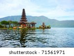 hindu temple bratan on a lake.... | Shutterstock . vector #71561971