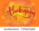 hand drawn thanksgiving... | Shutterstock .eps vector #715621660