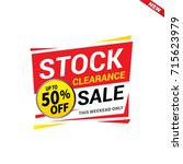 stock clearance banner  50  off ... | Shutterstock .eps vector #715623979