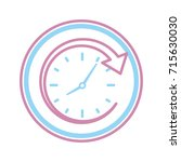clock icon image | Shutterstock .eps vector #715630030