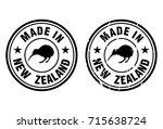 made in new zealand stamp ... | Shutterstock .eps vector #715638724