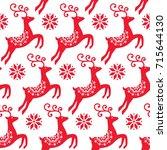 scandinavian folk art christmas ... | Shutterstock .eps vector #715644130