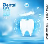 dental care tooth icon vector... | Shutterstock .eps vector #715645030