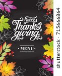 happy thanksgiving beautiful... | Shutterstock .eps vector #715666864