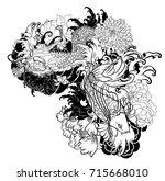 hand drawn dragon and koi fish... | Shutterstock .eps vector #715668010