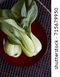 Small photo of Chinese cabbage (Pak Choy or Bok Choy) vegetable.