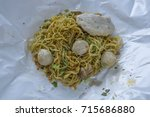 noodles isolated on white... | Shutterstock . vector #715686880