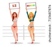 beautiful ring girls. blonde... | Shutterstock .eps vector #715687876