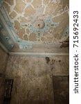 mystical interior  ruins of an...   Shutterstock . vector #715692433