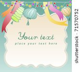 greeting card frame with... | Shutterstock .eps vector #71570752