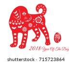 year of the dog  chinese zodiac ...   Shutterstock .eps vector #715723864