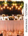 floral arrangement of fresh... | Shutterstock . vector #715746364