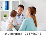 medicine  healthcare  pediatry... | Shutterstock . vector #715746748