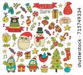 christmas xmas new year vector... | Shutterstock .eps vector #715749334