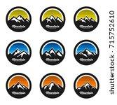 mountain logo design vector set | Shutterstock .eps vector #715752610