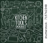kitchen tools doodle icon... | Shutterstock .eps vector #715762348