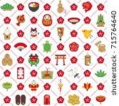 japanese new year seamless... | Shutterstock .eps vector #715764640