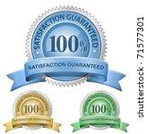 100  satisfaction guaranteed... | Shutterstock .eps vector #71577301