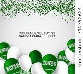 festive banner with national... | Shutterstock .eps vector #715792624